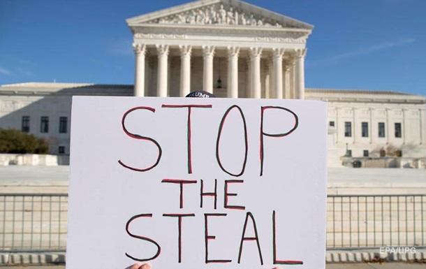 Верховний суд США відхилив позов Техасу щодо виборів