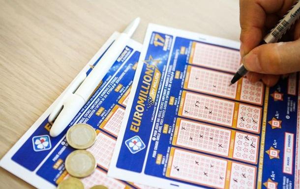 Во Франции выиграли рекордный в истории европейских лотерей джекпот