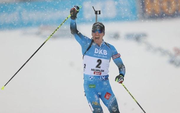 Фийон-Майе выиграл гонку преследования в Хохфильцене, украинцы провалились