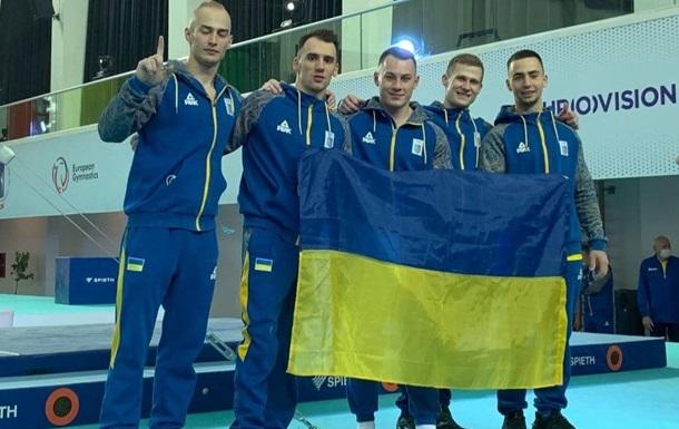 Сборная Украины по спортивной гимнастике выиграла чемпионат Европы