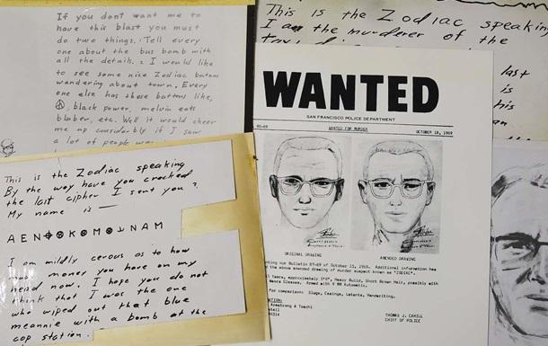 Детективы-любители расшифровали закодированное письмо серийного убийцы