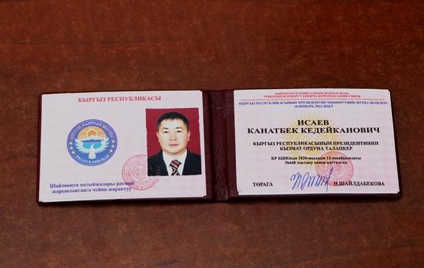 ЦИК Кыргызстана зарегистрировал 18 кандидатов в президенты