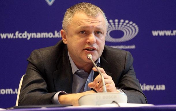 Суркіс: Динамо було складно сподіватися на перемоги над Барселоною і Ювентусом