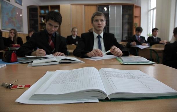 Образовательные организации рассказали Зеленскому, кого видят главой МОН