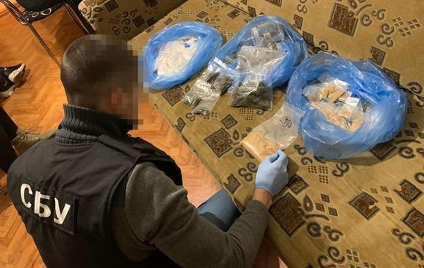 СБУ заявила о разоблачении сети наркоторговцев