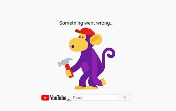 Уронили вообще все. Что означает сбой Google