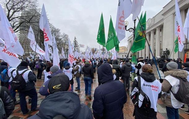 Под Радой проходят протесты предпринимателей