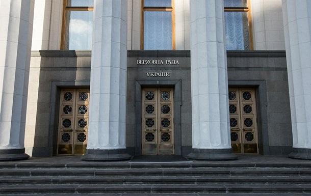 ВР внесла изменения в назначение членов Нацсовета телерадиовещания