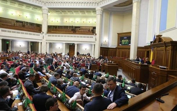 Рада продлила заседание до принятия бюджета-2021