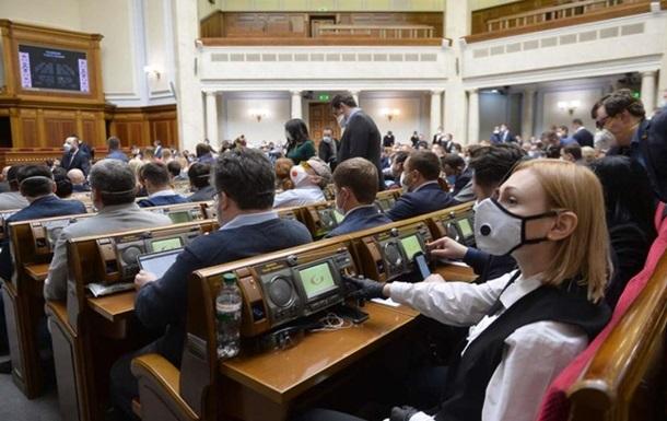 ВР прийняла зміни до Бюджетного кодексу