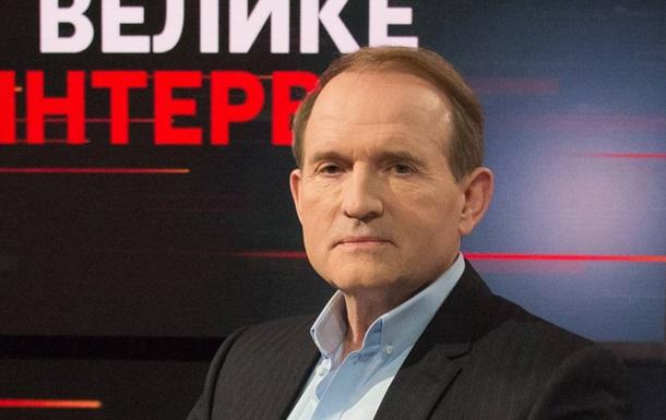 Украинцы рискуют остаться без вакцины от COVID-19 – Медведчук