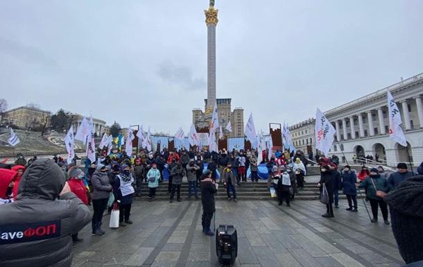 У Києві на Майдані збираються протестувальники
