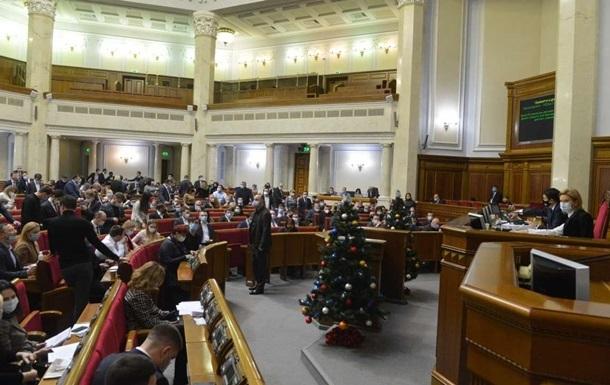 Парламент звільнив міністра у справах ветеранів