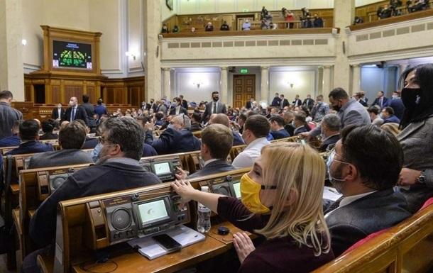 Рада провалила закон про резерв держслужбовців