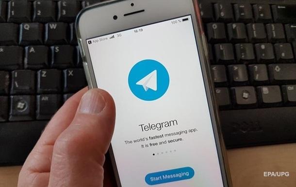 Telegram и ВКонтакте попали в список сервисов с пиратским контентом