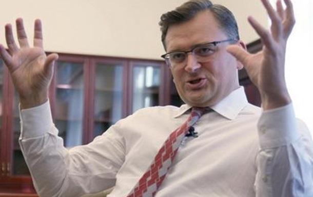 Украинский МИД и  мир  с РФ - Некомпетентность или жертва новой коалиции?