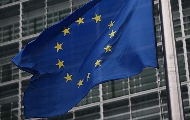 Затверджено бюджет Євросоюзу до 2027 року