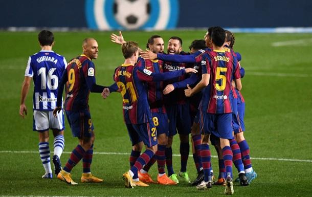 Барселона здобула вольову перемогу над Реал Сосьєдадом