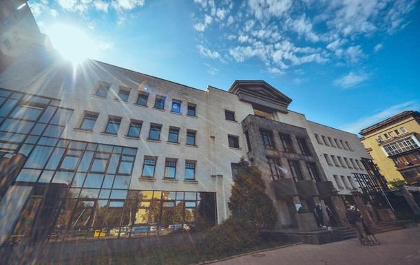 Скандальне рішення КСУ: Антикорсуд закрив 15 справ