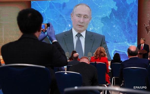 Путин: Россия начинает слезать с нефтегазовой иглы