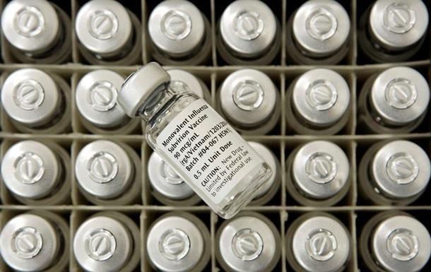 Bloomberg назвал реальное число вакцин, которые может получить Украина