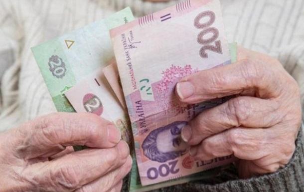 Почему Украина не готова к накопительным пенсиям