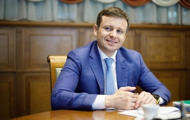В Раде зарегистрирован проект постановления об увольнении министра финансов