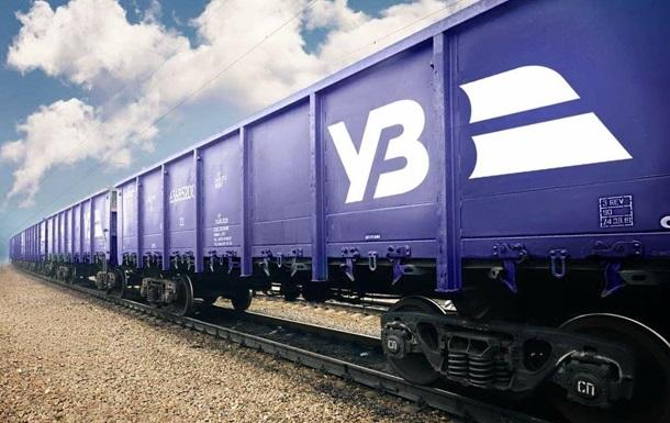 «УЗ» обещает не повышать тарифы на перевозки, бизнес сомневается
