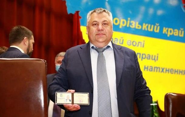 В Запорожском облсовете объявили нелегитимным избранного главу