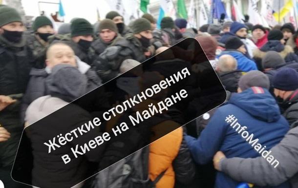 Это уже Майдан? Протесты #SaveФОП за 3 дня в эксклюзивных видео