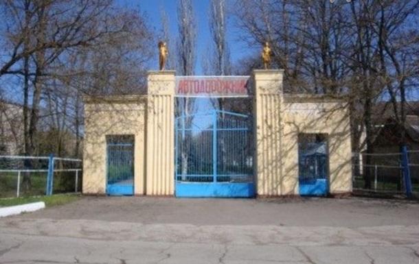 Молдова продала недвижимость в Украине на 110 млн