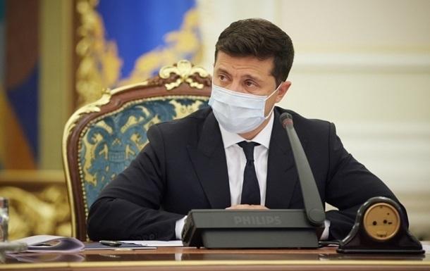 Зеленський запустив соціальний проект про  активні парки