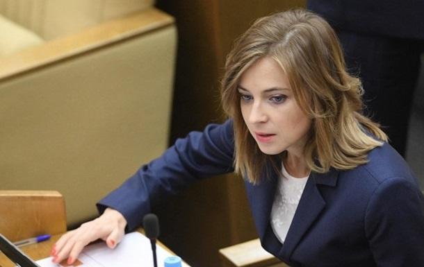 Поклонская сообщила об угрозах от 'Правого сектора'