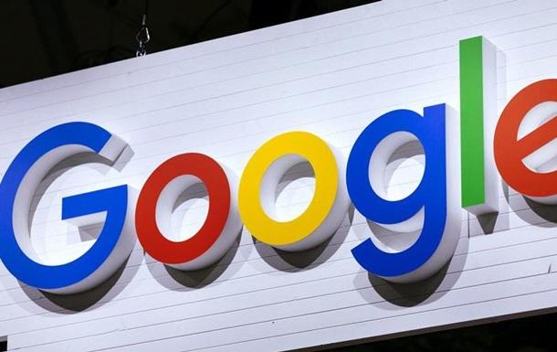 Очередной иск против Google подали 38 американских штатов