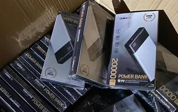 Одесские таможенники изъяли партию мобильных аксессуаров на 10 млн