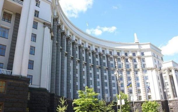 Назначение министров: выводы для власти