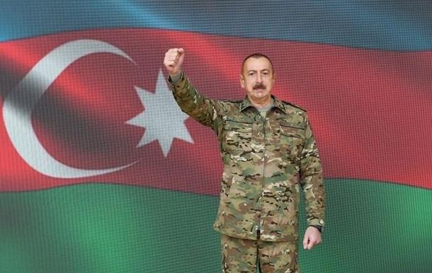 Алиев о карабахском конфликте: Это уже история