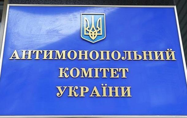 Чому АМКУ не розслідує справи на енергоринку на 40 млрд. грн?