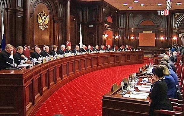 СБУ объявила в международный розыск судей Конституционного суда России
