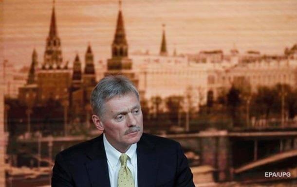 Пєсков назвав Донбас  відторгнутим  Україною