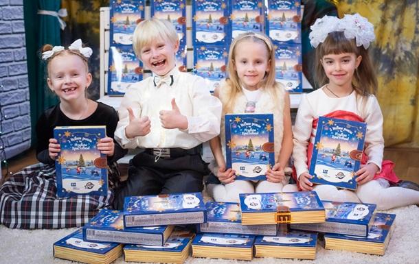 День Миколая на Донбасі: як спортсмени і благодійники привітали 62 000 дітей регіону