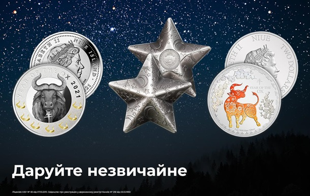 Идеи оригинальных подарков: выбираем презенты на Новый год – 2021