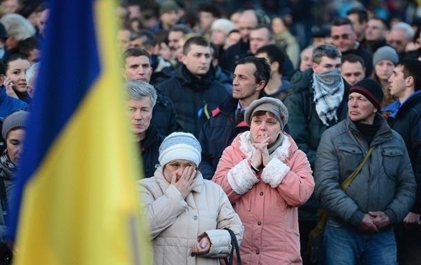 Население Украины сократилось на 232 тысячи