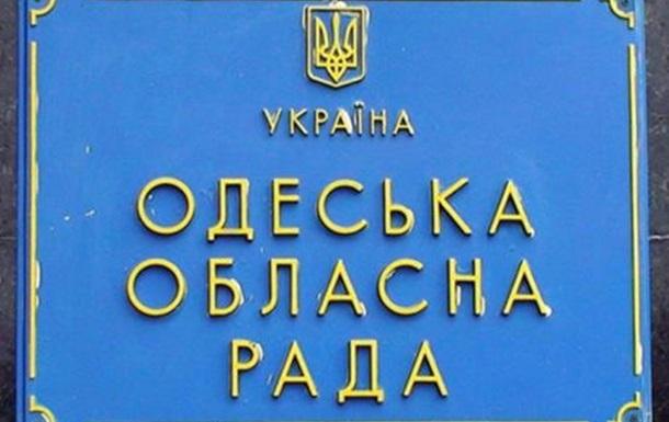 В Одессе «слуги народа» прислуживают Труханову