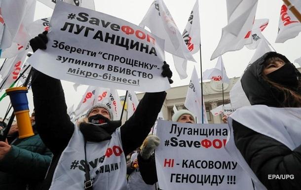 У ДПС заявили про готовність законопроекту для ФОП