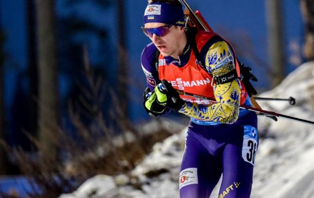 Пидручный сумел отобрался в первый масс-старт сезона