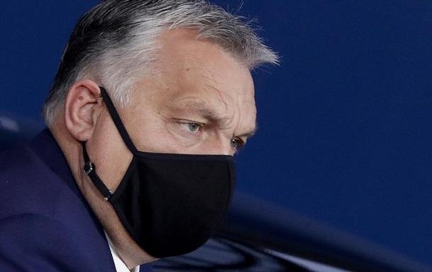 Опозиція в Угорщині об єднується проти Віктора Орбана