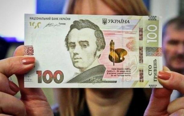 Украинцы в карантин стали чаще брать кредиты - НБУ