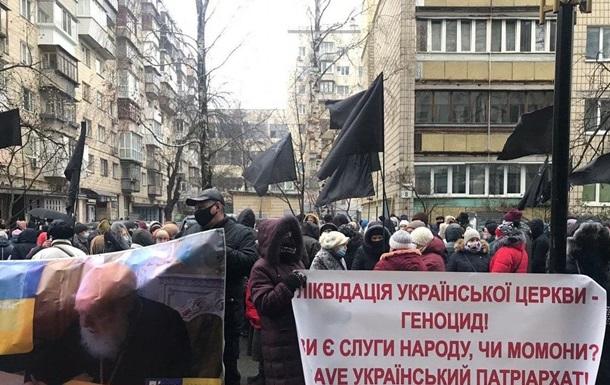 В Киеве митинговали сторонники Филарета