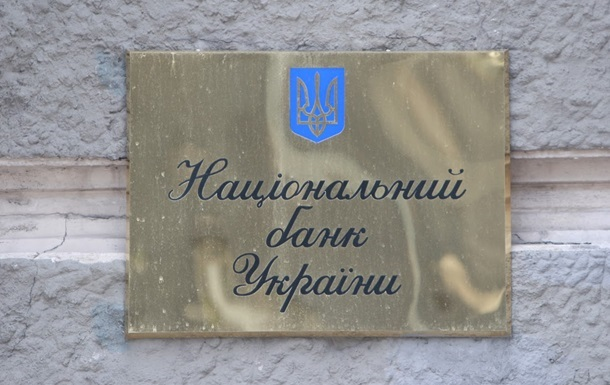 Украина должна выплатить $ 17 млрд за два года